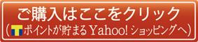 川田美術陶板WEB表札専門店のお買い物はY!ストアからどうぞ