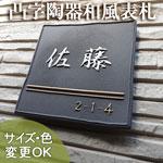 K159 ツインオーカー