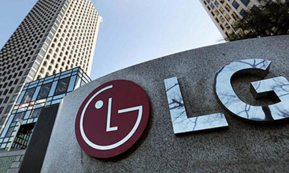 LG'nin Sahibi Kimdir? Plastik Sektöründen Akıllı Telefonlara