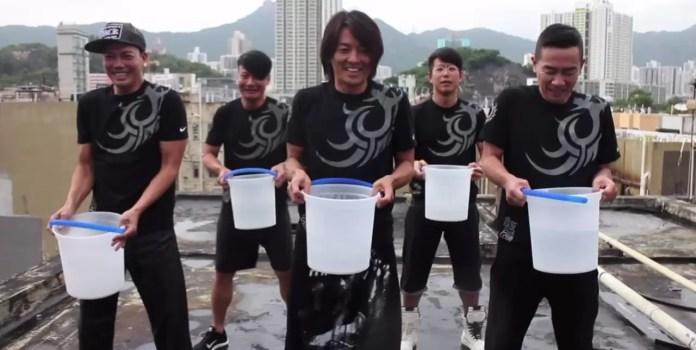 Young & Dangerous ALS Ice Bucket Challenge