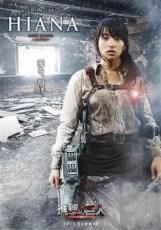 Attack on Titan Movie - Hiana