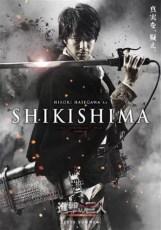 Attack on Titan Movie - Hiroki Hasegawa as Shikishima