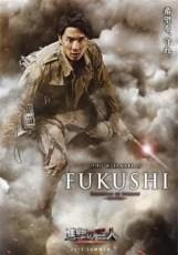 Attack on Titan Movie - Shii Watanabe as Fukushi