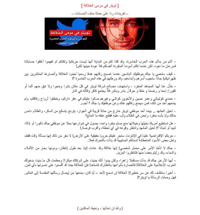 ISIS Twitter Jack Dorsey Threat