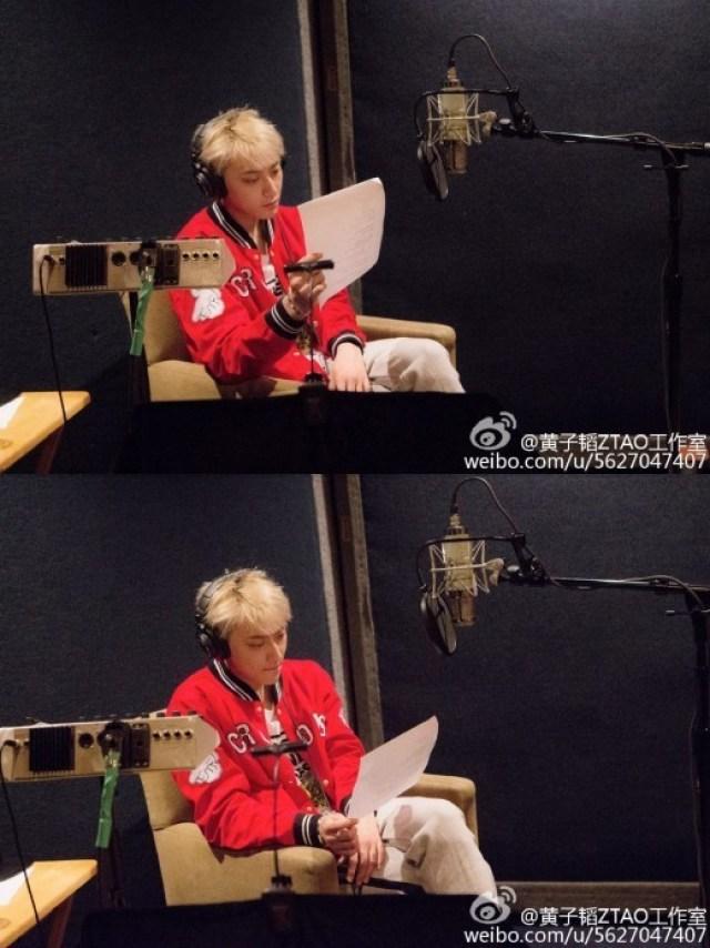 EXO Tao Recording