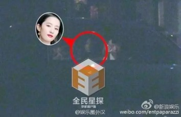 Song Seung Hun Liu Yifei 3