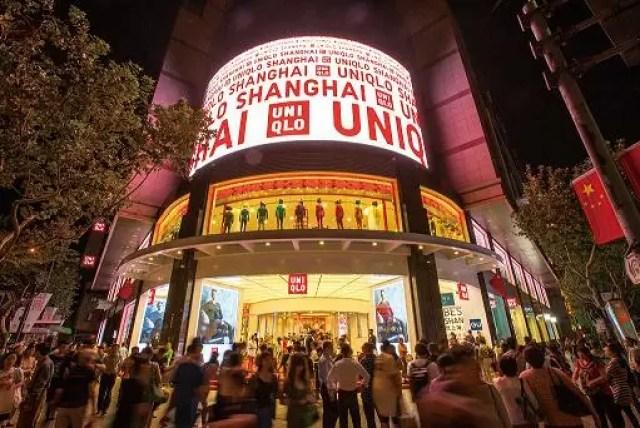 Uniqlo Global Flagship Store Shanghai
