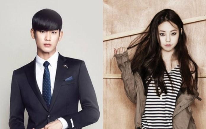 Kim Soo Hyun and Ahn So Hee