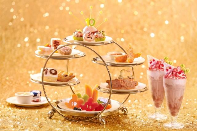 10th Anniversary Afternoon Tea Set