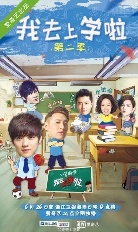 Source: koreaboo.com