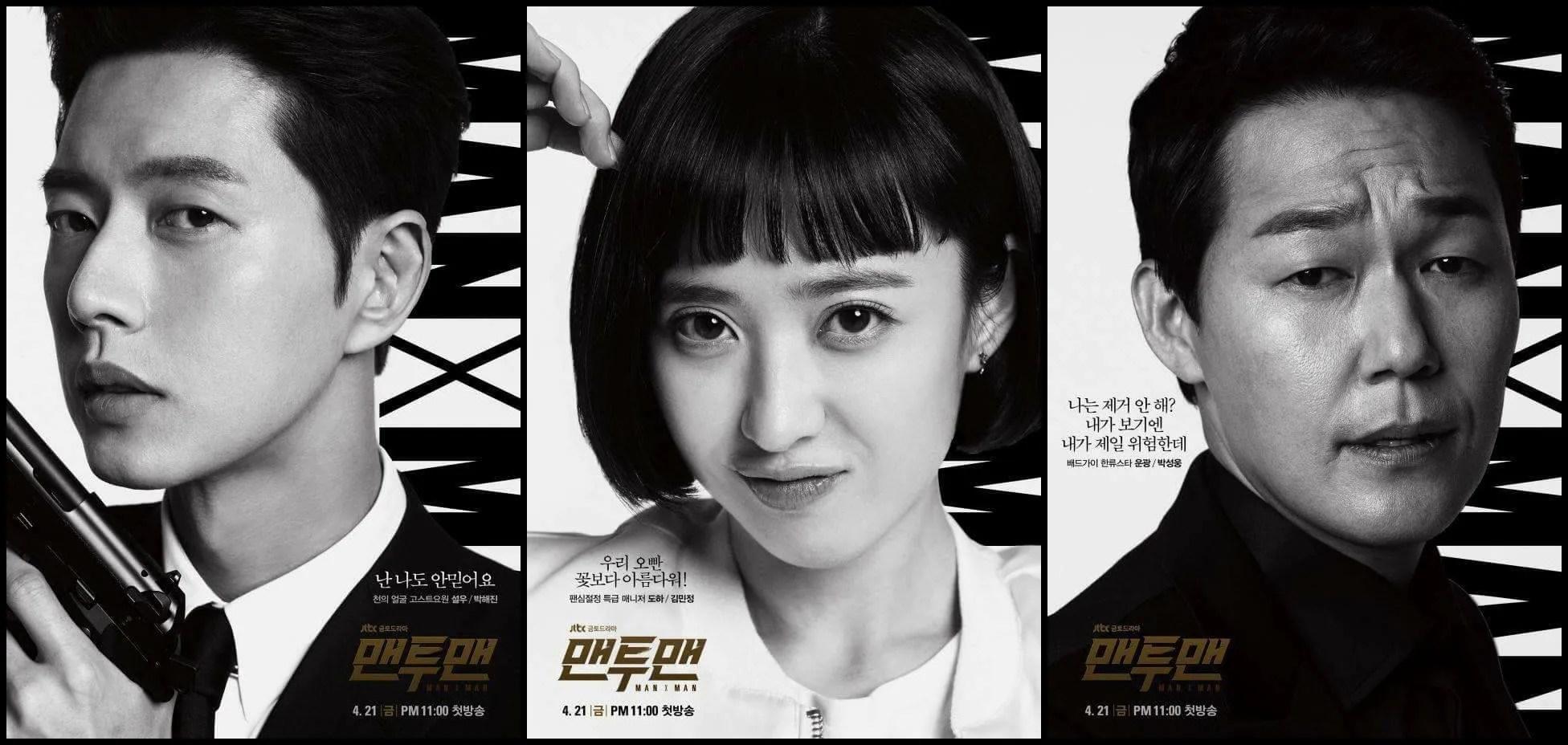 MANxMAN: Netflix To Simulcast New Korean Original Series In Over 20