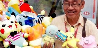Pokemon Uncle