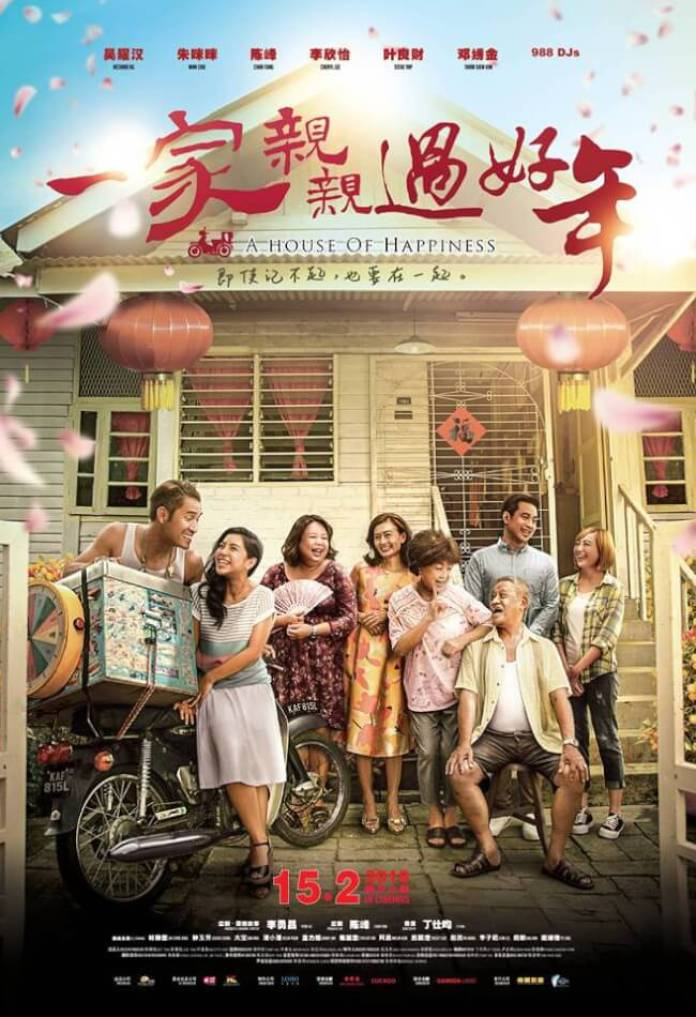 CNY 2018: 8 Chinese New Year Movies To Watch This Month