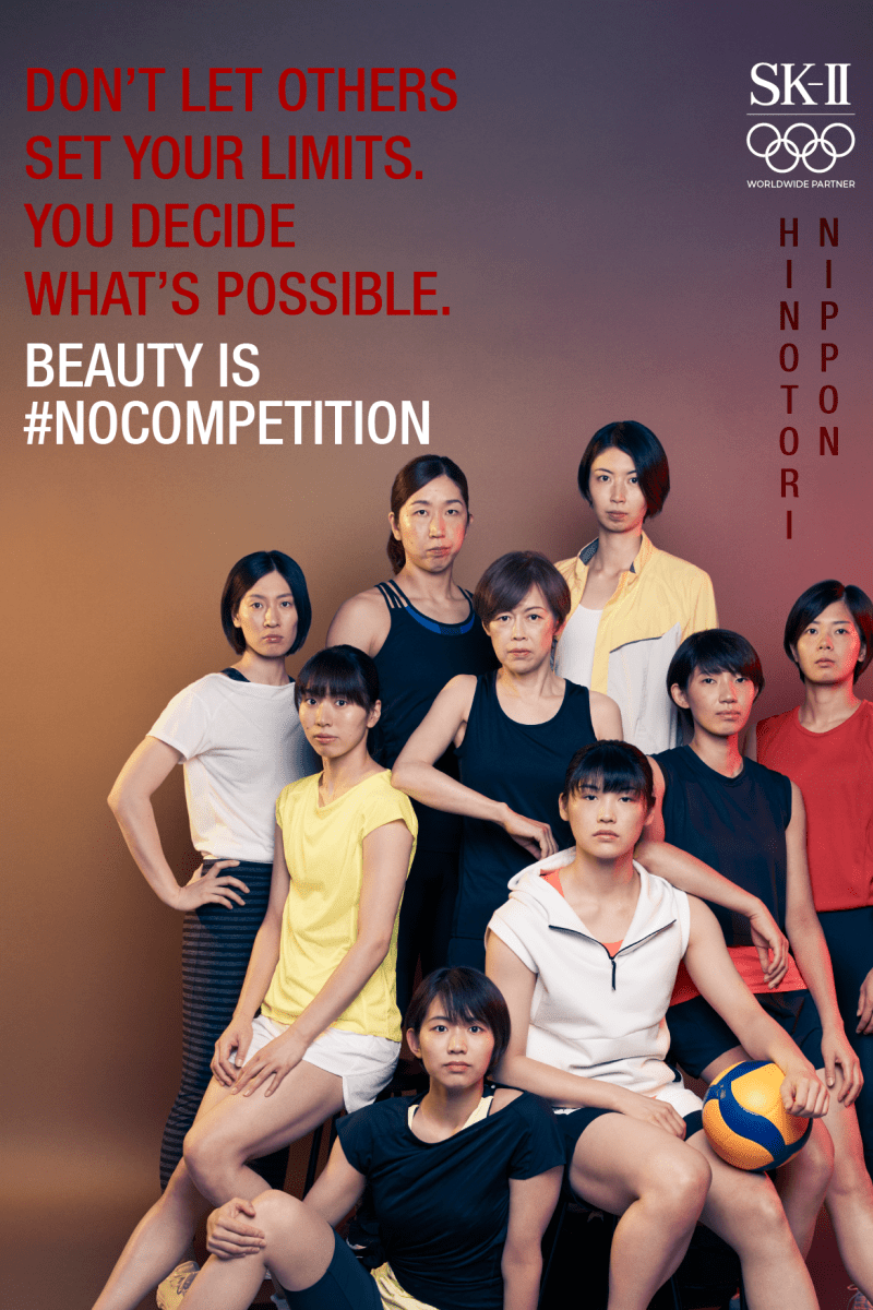 SK-II #NoCompetition Campaign Japan Volleyball Team
