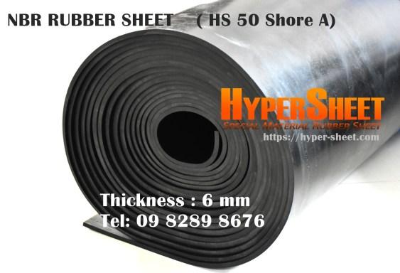 แผ่นยางNBR ความหนา 6 mm HS 50 Shore A