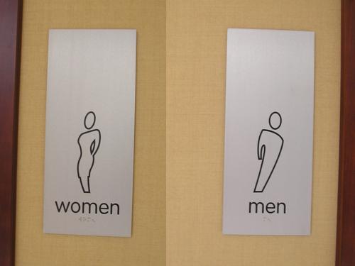 JW Marriott's lobby bathroom