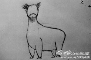 Ai Weiwei's head on the body of a Grass Mud Horse, a symbol of defiance against Internet censorship.