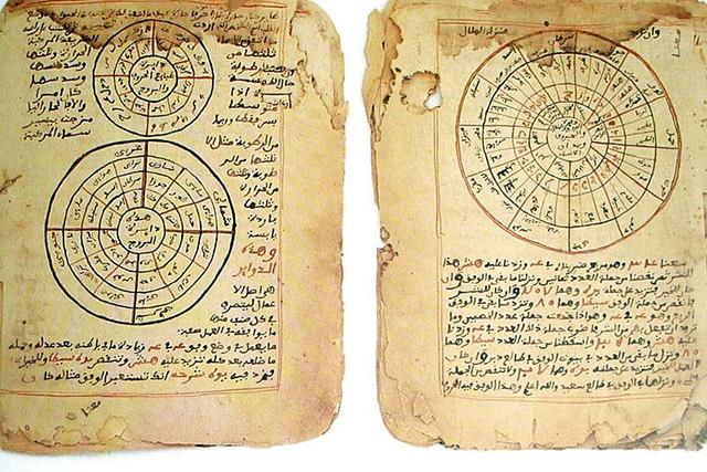 Timbuktu medieval manuscripts on astronomy and mathematics (Image via wikipedia.org)