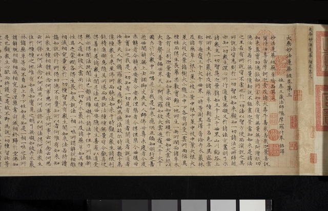 The Sutra on the Lotus of the Sublime Dharma (Miaofa lianhua jing), in small standard script. By Zhao Mengfu, 1254-1322. Handscroll, number 3 of a set of 7, ink on paper. Loan Courtesy Guanyuan Shanzhuang Collection. Photography by Kaz Tsuruta. (Image courtesy the Asian Art Museum)