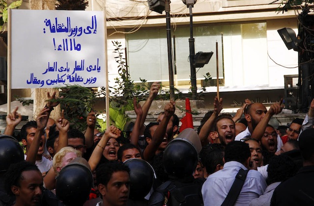 A recent clash of protestors outside Egypt's Culture Ministry. (image via)