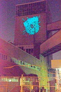 Projection by the Illuminator on the Domino Sugar Factory (via Brooklyn Paper)