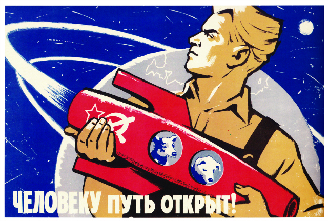 BELKA STRELKA POSTER Poster, USSR (1960) Space propaganda poster by the artist K. Ivanov.  Text reads 'The way is open to man!'.  © FUEL Publishing
