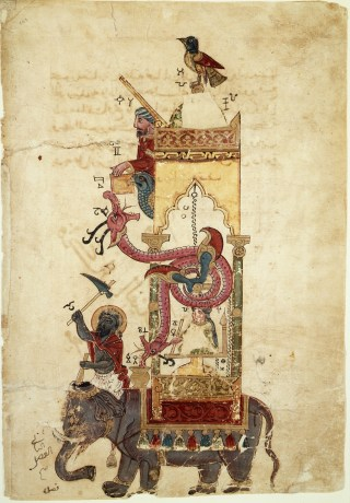 The elephant water clock designed by al-Jazari, 14th-century illustration likely from Syria (via Metropolitan Museum of Art)