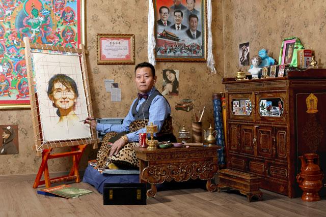 """Gonkar Gyatso, """"My Identity No. 5"""", 2014"""