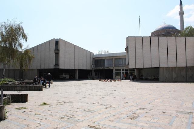 The Museum of Macedonia (Image via Wikimedia)