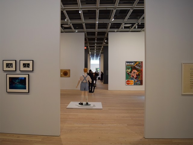 The fifth floor, the museum's largest