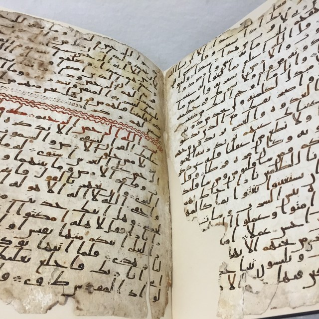 Qur'an 7th century 8 Cadbury Research Library