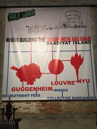 The Gulf Labor banner before the intervention (photo by the author for Hyperallergic)