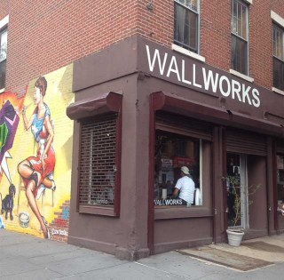 Wall Works gallery in the Bronx