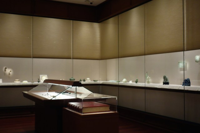 A Passion for Jade: The Heber Bishop Collection