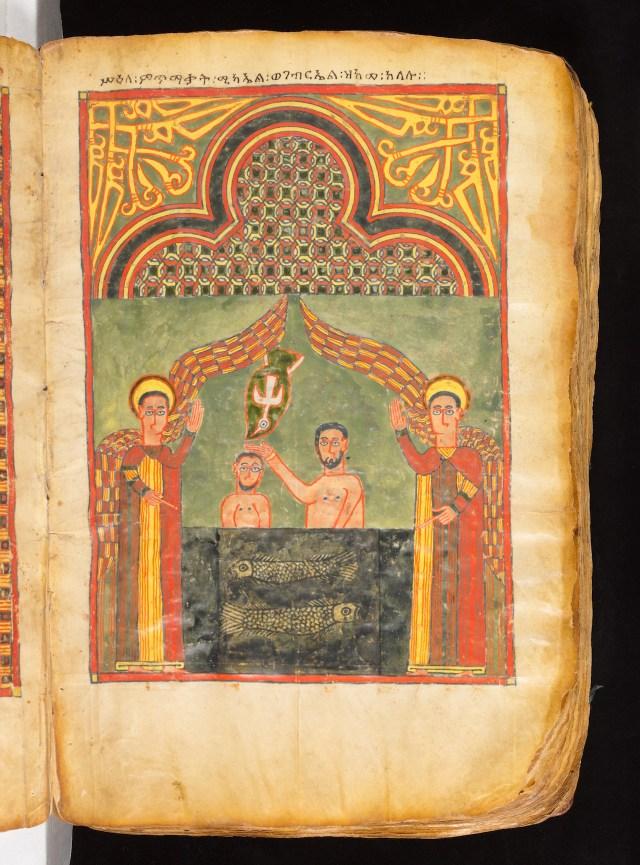 Baptism of Christ_Ethiopian Illuminated Gospel
