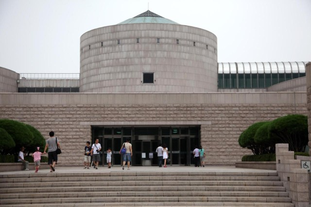 The main branch of South Korea's National Museum of Modern and Contemporary Art, located in Gwacheon, is one of four buildings that make up the institution (image via Wikipedia)