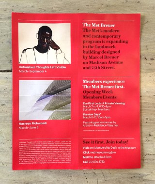 Back cover of the official membership mailer from THE MET Breuer (click to enlarge)