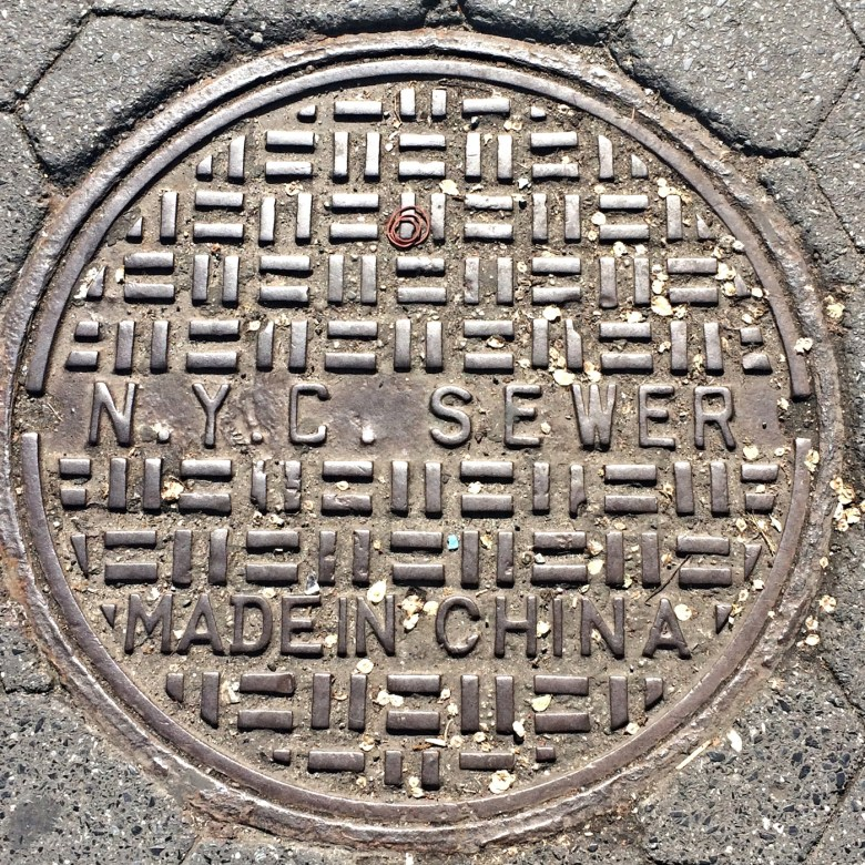"""An """"NYC Sewer"""" manhole cover made in china"""