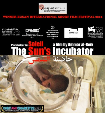 the-suns-incubator-photo-2-less-q