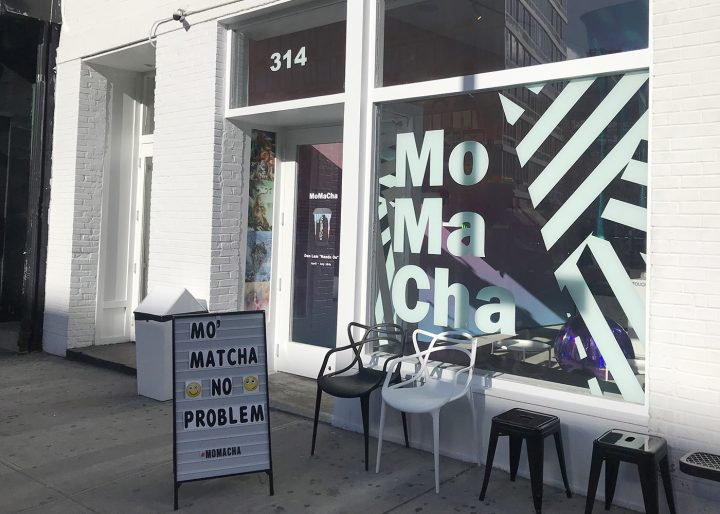 The MoMaCha storefront at 314 Bowery (photo by the author for Hyperallergic)