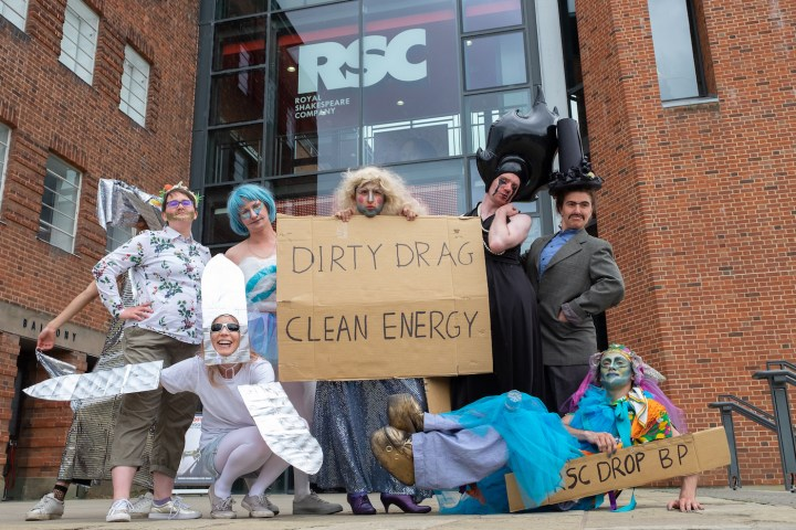 The Lip Sync for our Lives crew on the RSC's main steps (photo by Ron Fassbender)