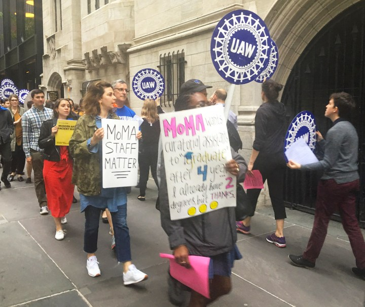 Demonstrators outside the Museum of Modern Art on May 31, 2018, calling for a fair contract for the museum's union workers.Demonstrators outside the Museum of Modern Art on May 31, 2018, calling for a fair contract for the museum's union workers.