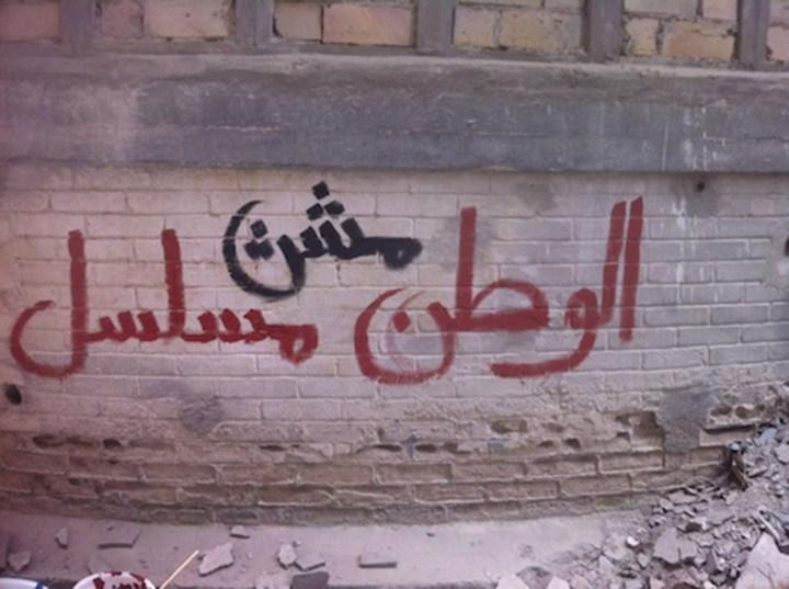 The Arabian Street Artists' original work, as featured on <em srcset=