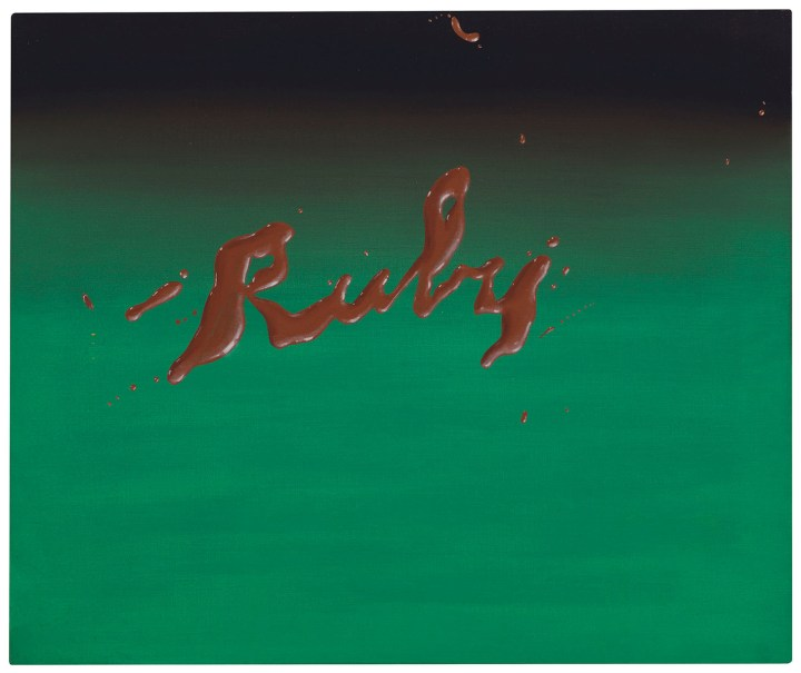 """Ed Ruscha, """"Ruby"""" (1968), oil on canvas, 20 x 24 inches (image courtesy Christie's)"""