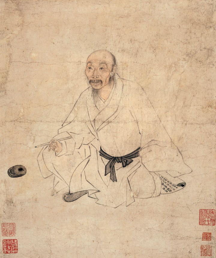 "Xiang Shengmo, ""Self Portrait"" (1646) (image courtesy The Museum of Fine Arts, Boston)"