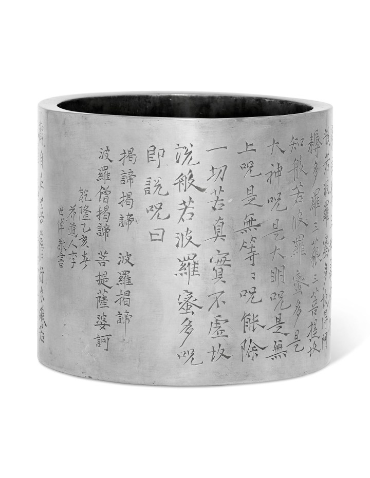 "An inscribed ""Heart Sutra"" pewter brush pot, 19th century (image courtesy Christie's)"