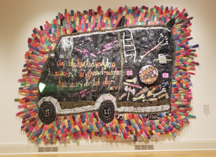 The Subversive Power of Quilting