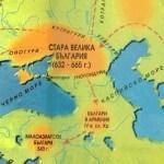 L'Impero Bulgaro e la Battaglia di Ongal (680)