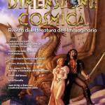 Dimensione cosmica n. 5 (Inverno 2019)