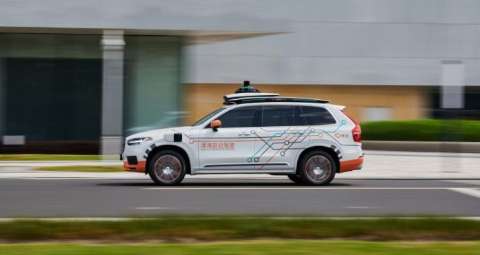 volvo to supply chinese ride hailing giant didi with autonomous driving cars hyperedge embed image